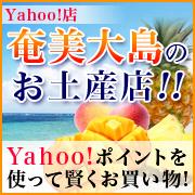 yahooサイト